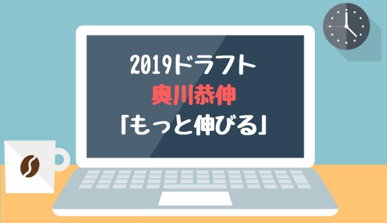 ドラフト2019候補 奥川恭伸(星稜)「もっと伸びる」