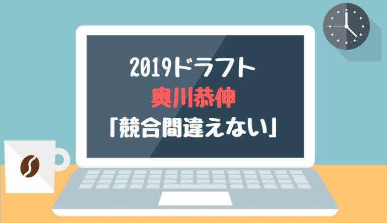 ドラフト2019候補 奥川恭伸(星稜)「競合間違えない」