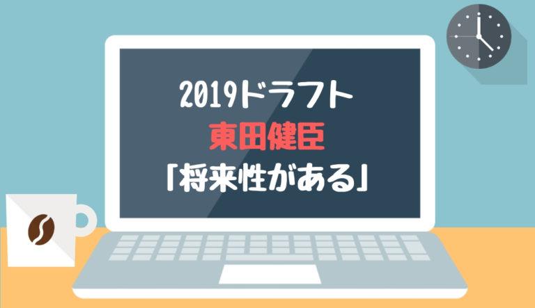 ドラフト2020候補 東田健臣(西脇工)「将来性がある」
